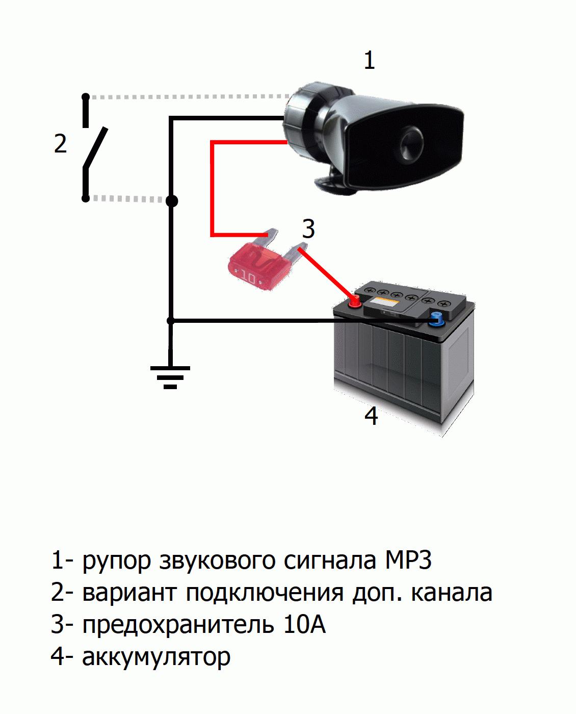 Схема подключения музыкального сигнала MP3