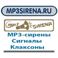 mp3sirena.ru