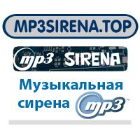 mp3sirena.top