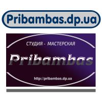 pribambas.dp.ua
